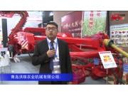 青島洪珠馬鈴薯聯合收獲機-2020中國農機展