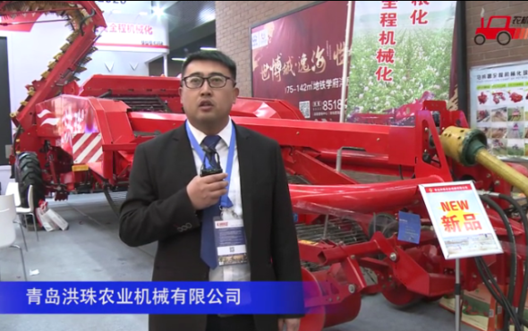 青岛洪珠马铃薯联合收获机-2020中国农机展