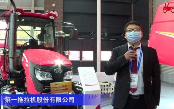 东方红ME704-N雷火-2020中国雷火展