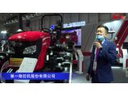东方红MY1004S拖拉机-2020中国农机展