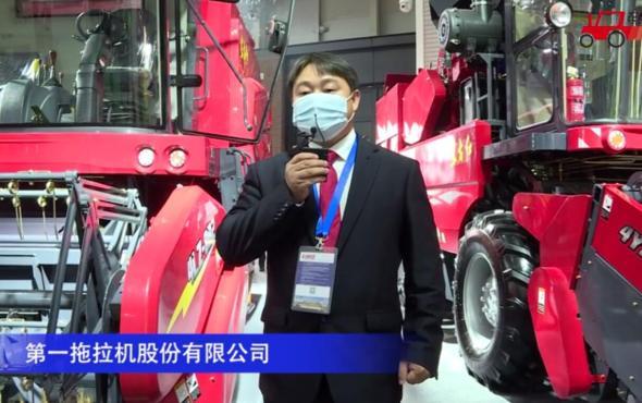 東方紅4LZ-8B2自走式谷物聯合收獲機-2020中國農機展