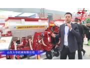 大華寶來2BMYFQQ牽引式免耕氣吸播種機--2020中國農機展