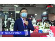 一拖农业装备专用油-2020中国农机展