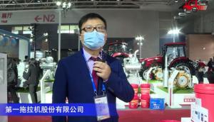 一拖農業裝備專用油-2020中國農機展