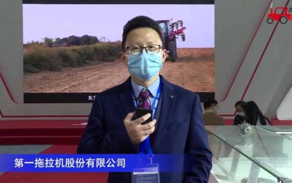 一拖配件中心-2020中國農機展