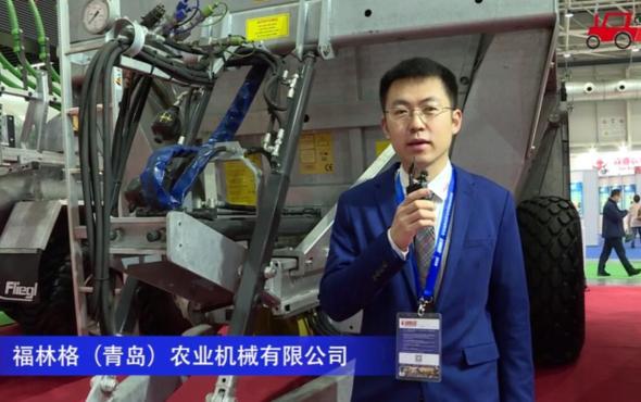 福林格ADS系列固態糞肥撒肥機-2020中國農機展