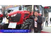 山东双力美洲豹SL2404拖拉机-2020中国农机展