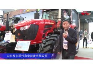 山東雙力美洲豹SL2404拖拉機-2020中國農機展