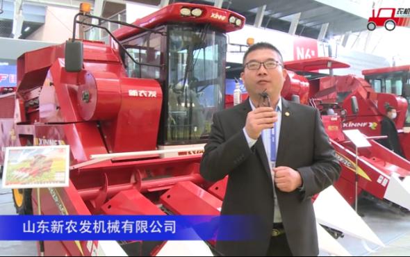 山東新農發4YZP-4玉米收獲機-2020中國農機展