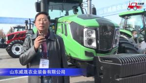 金威盛JWS-2604拖拉机--2020中国农机展