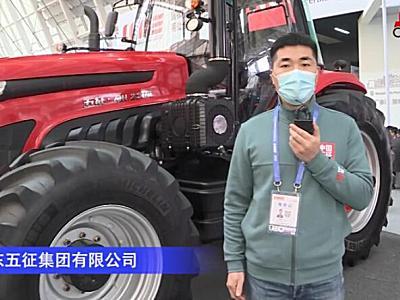 山東五征MH2204拖拉機--2020中國農機展