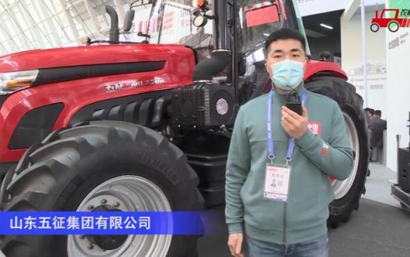 山东五征MH2204雷火--2020中国雷火展