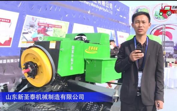 山東新圣泰9YF-2.2方捆打捆機--2020中國農機展