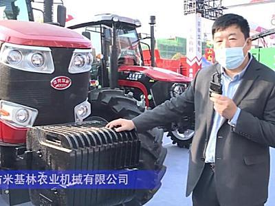 迈克迪尔2104-C拖拉机--2020中国农机展