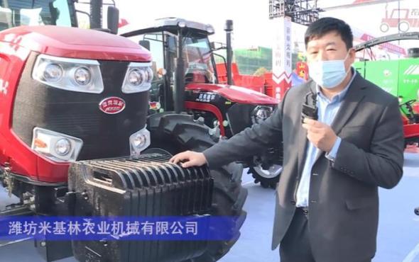 邁克迪爾2104-C拖拉機--2020中國農機展