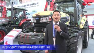 山东亿嘉2104拖拉机-2020中国农机展