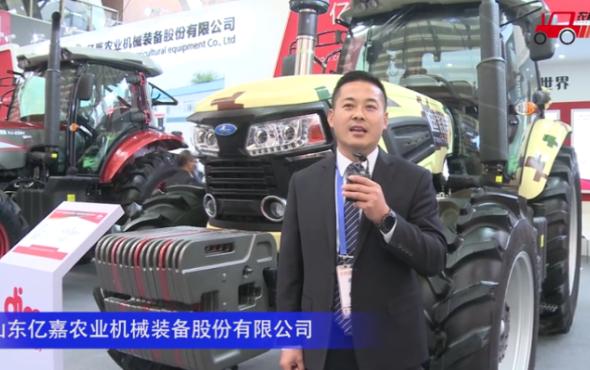 山東億嘉2104拖拉機-2020中國農機展