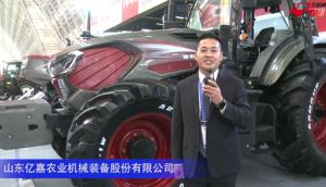 山东亿嘉迪敖YJ-2604拖拉机-2020中国农业展