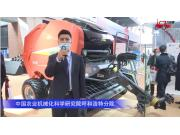 華德9YGJ-2.2C圓捆機--2020中國農機展