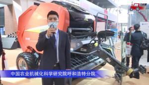华德9YGJ-2.2C圆捆机--2020中国农机展