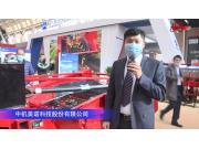 中機美諾1600B馬鈴薯收獲機--2020中國農機展