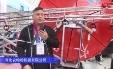河北农哈哈卷盘式折叠式淋灌机视频详解
