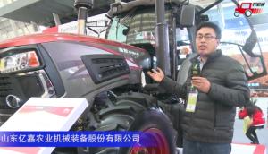 山東億嘉迪敖YJ-1804拖拉機-2020中國農機展