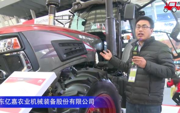 山东亿嘉迪敖YJ-1804拖拉机-2020中国农机展