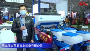金萊恩2BFJM-2牽引免耕精密播種機-2020中國農機展