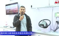 上海司南卫星导航技术股份有限公司视频详解