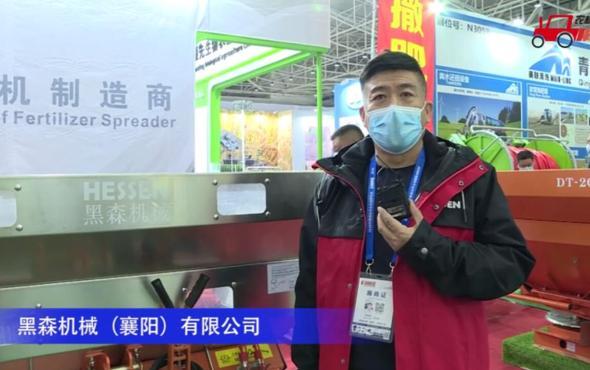 黑森SL1500撒肥機-2020中國農機展