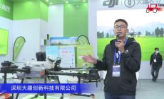 深圳大疆大疆T30植保无人飞机视频详解