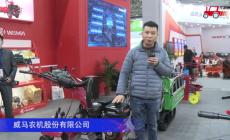 重庆威马3TG-5Q田园管理机视频详解