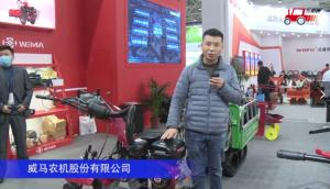 重慶威馬3TG-5Q田園管理機-2020中國農機展
