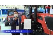 农夫NF902履带拖拉机-2020中国农机展