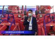 顺昆4YZP-2A自走履带式玉米联合收获机-2020中国农机展
