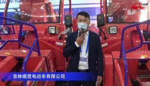 順昆4YZP-2A自走履帶式玉米聯合收獲機-2020中國農機展