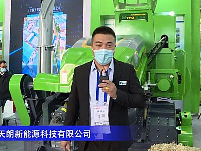 吉林天朗9YFQ-2.2A全自動打捆機-2020中國農機展
