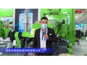 吉林天朗9YFQ-2.2A全自动打捆机-2020中国农机展