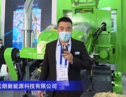 吉林天朗9YFQ-2.2A全自动打捆机视频详解