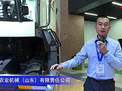 科樂收(CLAAS)H80PLUS+多功能谷物收割機-2020中國農機展