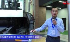 科乐收(CLAAS)H80PLUS+多功能谷物收割机视频详解