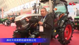 濰坊大申奔野M904B輪式拖拉機-2020中國農機展