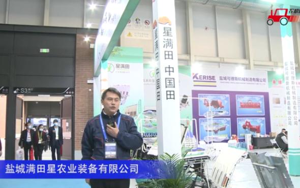 鹽城滿田星2ZS-6C型手扶式插秧機-2020中國農機展