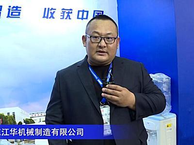 江華4YZP-4玉米收獲機-2020中國農機展