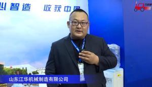 江华4YZP-4玉米收获机-2020中国农机展