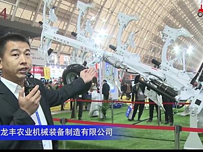 郑州市龙丰猛禽L系列1LYFT-460液压翻转犁-2020中国农机展