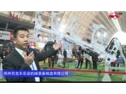 鄭州市龍豐猛禽L系列1LYFT-460液壓翻轉犁-2020中國農機展