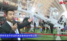 郑州市龙丰猛禽L系列1LYFT-460液压翻转犁视频详解
