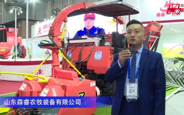 森睿4QX-2400青貯飼料收割機-2020中國農機展